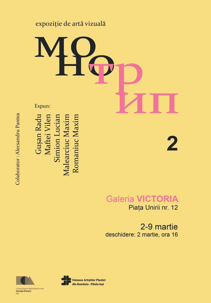 MONOTRIP-2