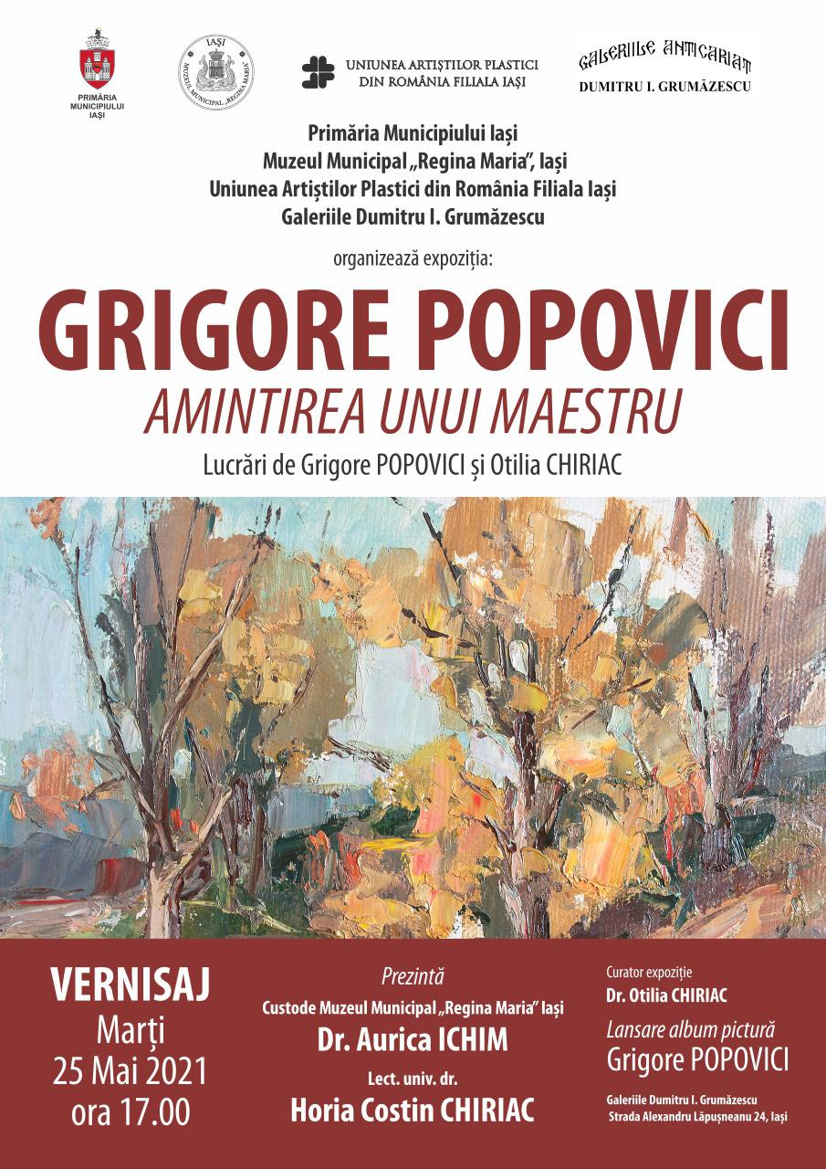 Grigore Popovici - Amintirea unui maestru - Grigore Popovici și Otilia Chiriac