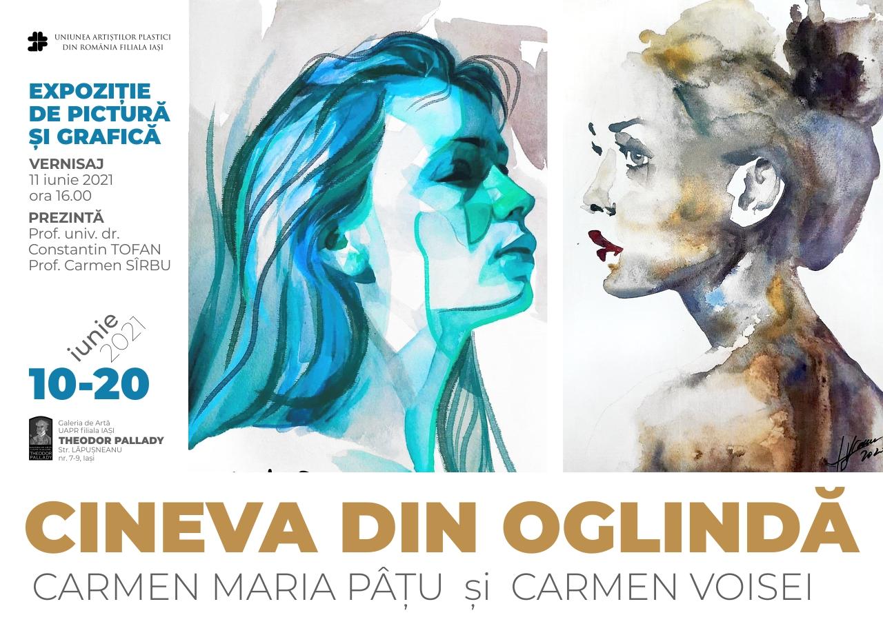 CINEVA DIN OGLINDĂ - Carmen Maria Pâțu și Carmen Voisei