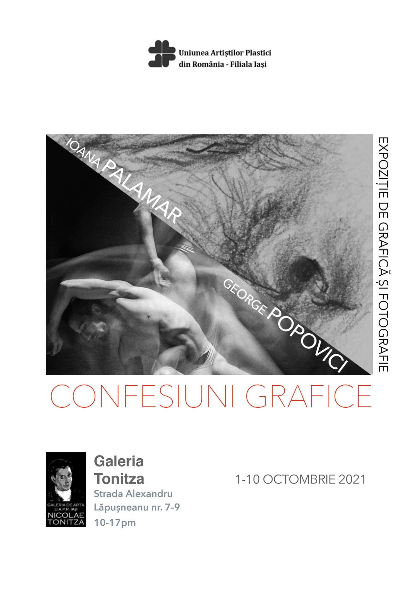 """Expoziție de grafică și fotografie – """"Confesiuni Grafice""""- Ioana Palamar și George Popovici"""